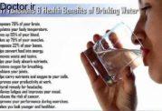 تاثیرات مهم این نوشیدنی صبحگاهی