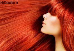 چگونه رنگ مو را ثابت نگه داریم؟