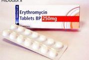اریترومایسین همراه با نحوه ی مصرف آن