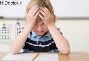 چگونه استرس فرزندتان را از بین ببرید؟