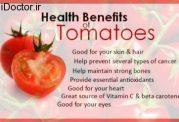 مراقبت از سلامتی با گوجه فرنگی