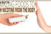 مواد خوراکی دشمن نیکوتین