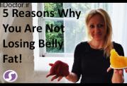 نکته مهم  و پیشگیری کننده از کاهش وزن