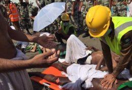 حجاج حادثه دیده در رمی جمرات