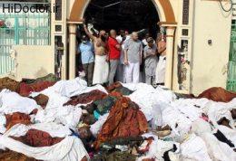 لیست 155 نفره حادثه رمی جمرات