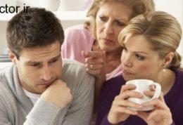 رفع تنش و اختلال روابط زوجین با خانواده ها