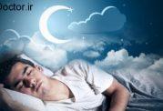 مناسب ترین وقت برای خوابیدن