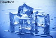 با یخ می توان چربی ها را آب کرد؟