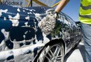 نکات مفید برای شستن ماشین