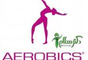 تاثیر 8 هفته تمرینات ایروبیک بر نیمرخ لیپیدی دختران 10 تا 12 سال دارای اضافه وزن