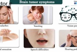 علائم مهم برای وجود تومور در مغز