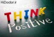 انرژی مثبت را با این روش ها به خانه بیاورید