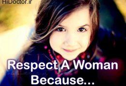 اهمیت ارزش و احترام برای زنان