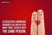 اسرار زندگی زوجین خوشبخت