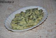 خوراک لوبیا سبز و آووکادو