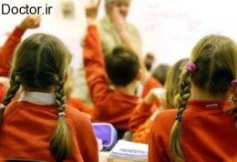 کاهش اضطراب مدرسه رفتن در اطفال