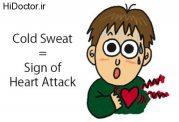 ایجاد حمله قلبی با سرما