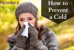 پیشگیری از سرماخوردگی در فصول سرد