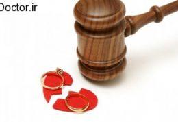 پیشگیری از طلاق با مشاوره