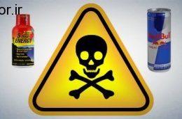 مصرف مکرر نوشیدنی های نشاط آور