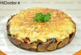 در قالب کیک خوراک بادمجان و سیب زمینی