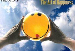 یادگیری هنرهای لازم برای شاد بودن