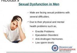 علت و درمان اکثر مسائل جنسی مربوط به آقایان