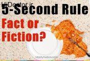 قانون 5 ثانیه و انتقال آلودگی های محیطی
