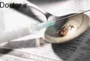 بازگشت به مصرف مواد مخدر پس از ترک