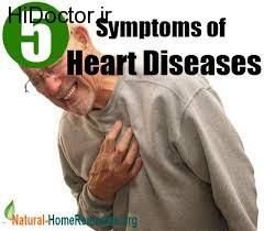 مهمترین علامات برای مشکلات قلبی