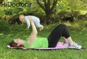 کاهش وزن و تناسب اندام تازه مادرها