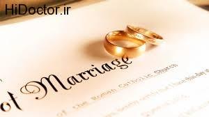 توصیه هایی برای ازدواج کردن