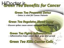 اهمیت مصرف چای سبزدر پیشگیری از سرطان
