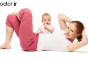 تناسب اندام خانم ها پس از مادرشدن