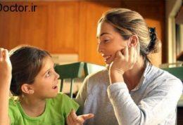 کمک به شکل گرفتن شخصیت اطفال به بهترین نحو