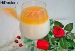 محلبی پرتقالی