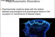از اختلال روان تنی و راههای بهبود آن چه می دانید