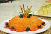 سالاد هویج گنبدی شکل
