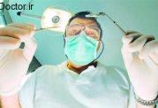 واهمه داشتن از رفتن به دندانپزشک