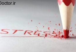 تهدید به بیمار شدن با استرس
