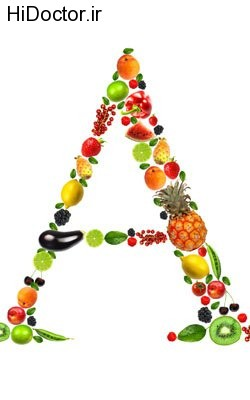 دانستنی هایی در مورد ویتامین A