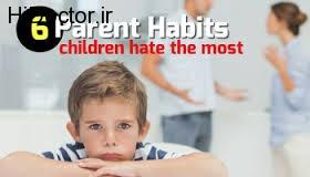 شخصیت سازی کودکان با نحوه تربیت والدین