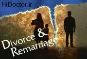 شرایط روحی لازم برای ازدواج مجدد