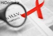 زنان در زمینه HIV  آسیب پذیرترند
