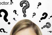 رایج ترین سوالات آرایشی