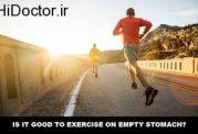 اهمیت ورزش صبحگاهی با معده خالی