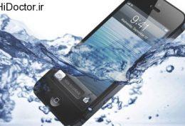 روش های اورژانسی زمان آب خوردن تلفن همراه