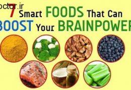 هفت خوراکی افزاینده نیروی مغز
