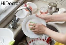 فواید ظرف شستن برای خانم ها