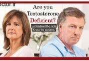 کاهش تستوسترون در بانوان